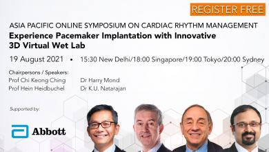 Asia Pacific Online Symposium on Cardiac Rhythm Management: Experience Pacemaker Implantation with Innovative 3D Virtual Wet Lab Register Free